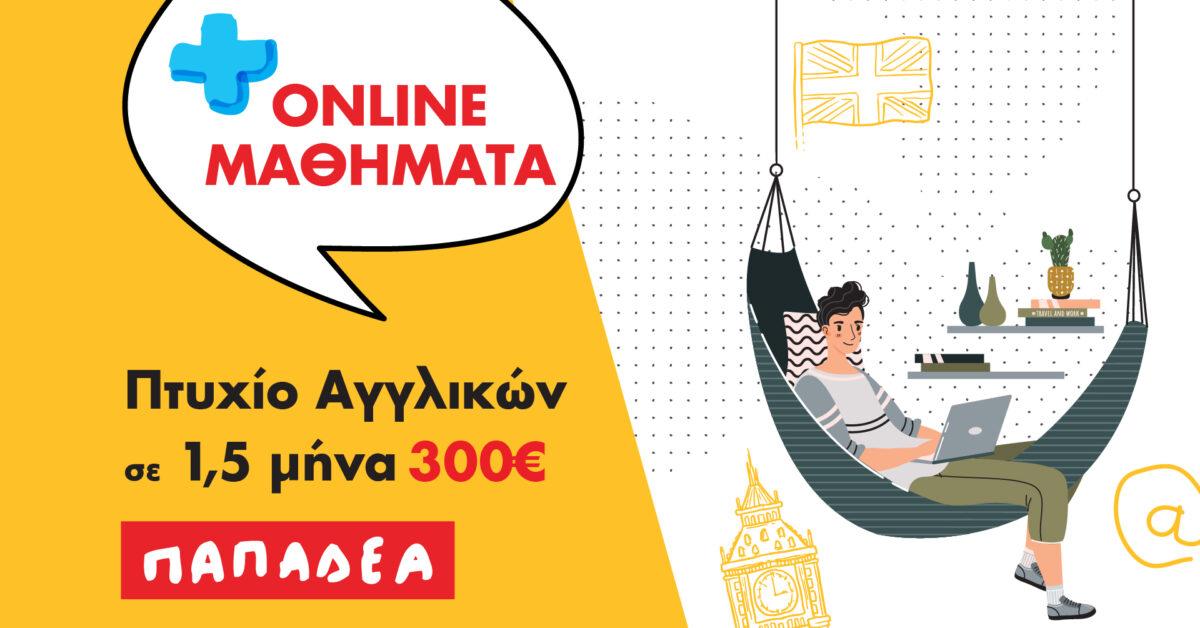 750x90_kagkela_Artboard 1 copy-100